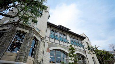 神戸迎賓館 旧西尾邸