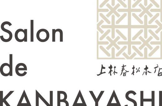 Salon de KANBAYASHI_jpg