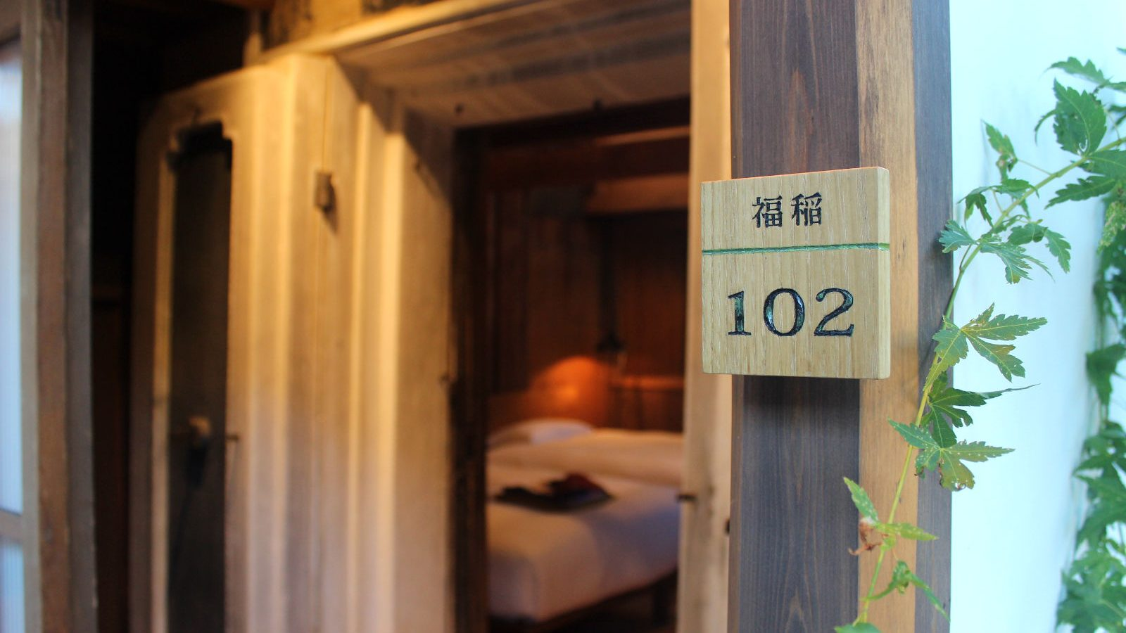 福住宿場町ホテルNIPPONIA_TOP3
