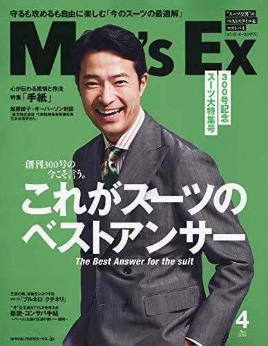 Men`S EX