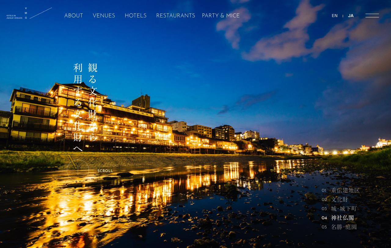 VMG HOTELS & UNIQUE VENUES