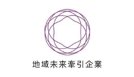 日本再生特別賞 受賞