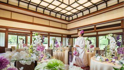 大阪城西の丸庭園 大阪迎賓館